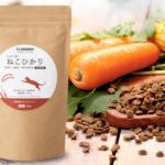 雑穀と野菜を使用した総合栄養食キャットフード「ねこひかり」(おすすめのキャットフード)
