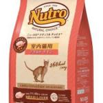 ニュートロ ナチュラルチョイスキャット 室内猫用 アダルトチキン(おすすめのキャットフード)